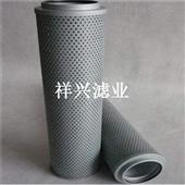 TZX2.BH-10×20TZX2.BH-10×20  TZX2.BH-10×30液压油滤芯