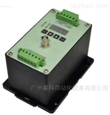 HZD-B-9F智能振动变送器