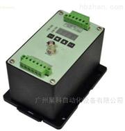 DDLL-00-12-12-11振动变送器