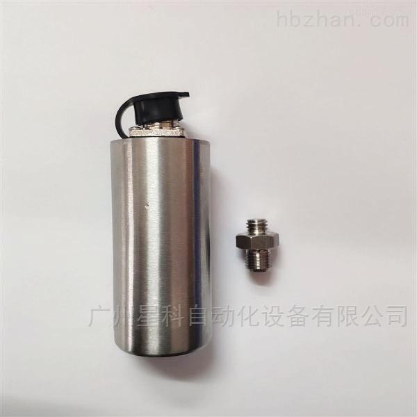 HN500A一体化振动温度变送器