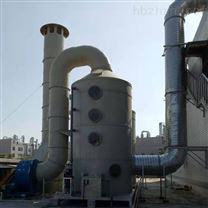 煉油廠惡臭廢氣處理設備
