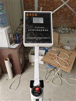 红外线人体温度筛选仪 (迷你体温筛查仪)