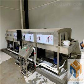 SPQX-6000供应琪英菌业周转筐全自动清洗机