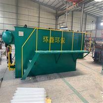 造纸厂污水处理设备气浮机