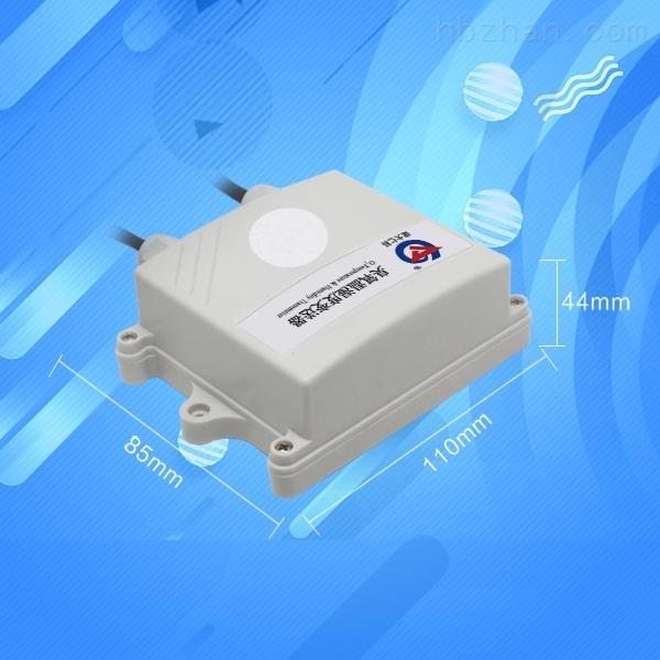 臭氧O3浓度气体传感器