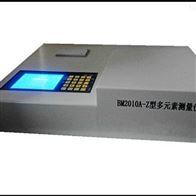 BM2010A-Z多元素测量仪