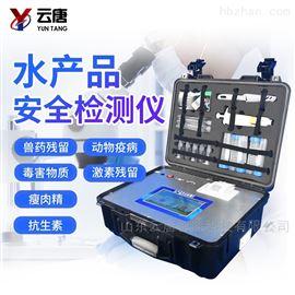 YT-LMS氯霉素快速检测系统设备