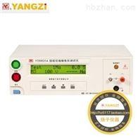 YD9820A绝缘电阻测试仪