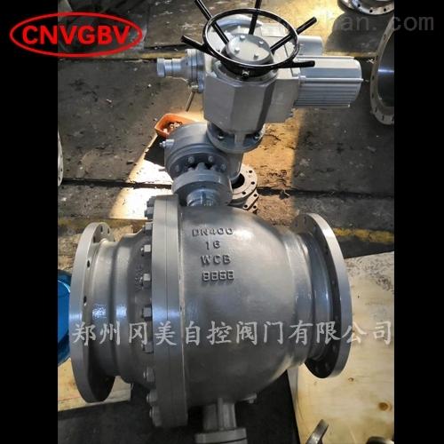 电动固定球阀GMQ947Y/H/F/W-16C