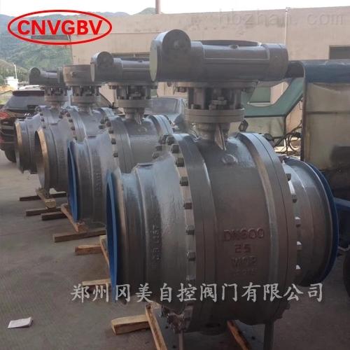 固定式铸钢焊接球阀GMQ367F-16C/25C