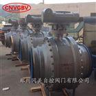 GMQ367F-16C/25C固定式铸钢焊接球阀GMQ367F-16C/25C