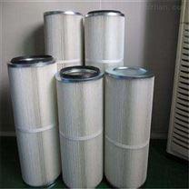 长期供应除尘滤芯滤筒生产商
