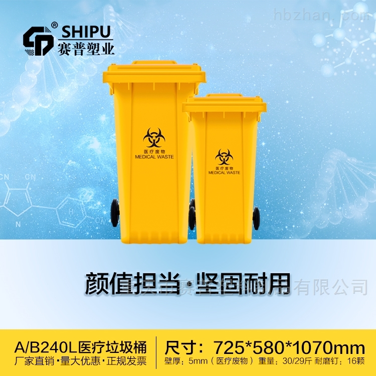 重庆江津黄色垃圾箱厂家 塑料分类垃圾桶