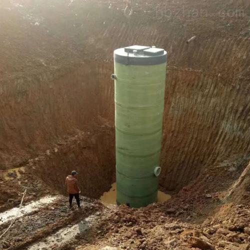 地埋式污水泵站