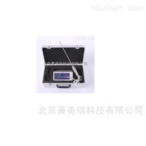 便携式空气质量监测系统(箱)