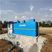 文昌印染污水处理设备排放标准