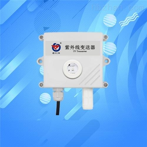 紫外线照射强度监测rs485