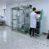 诚卫医用呼吸熔喷滤料泄漏性测试机原理