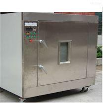 超导微波碳化裂解炉