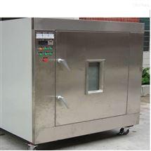 微波碳化炉