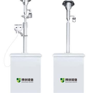 小型空气质量自动监测站
