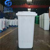 A120L垃圾桶厂家直销塑料垃圾桶 户外环卫垃圾筒批发