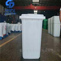重庆南川家用商用户外塑料环卫垃圾桶批发