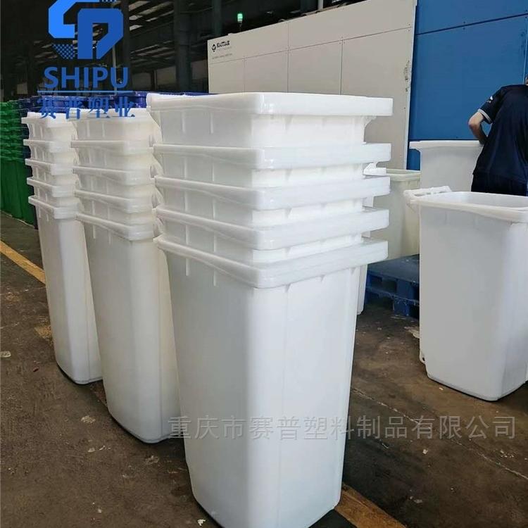 餐饮餐厅厨房厨余塑料垃圾桶240L加强加厚
