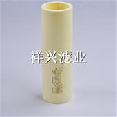 050-11-DX  JAN1719干气密封滤芯冷冻离心机滤芯生产厂家