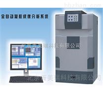 ZF-268全自动凝胶成像分析系统