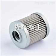 LC15-001天然氣運輸車濾芯規格齊全