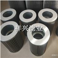 不銹鋼天然氣管道濾芯貨源充足