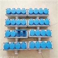BZC-供应220V防爆插座,五孔插座价格