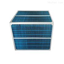 能量回收铝箔换热芯体
