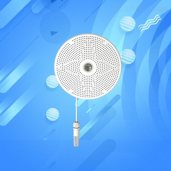 多功能空气质量检测仪温湿度变送器智能室内