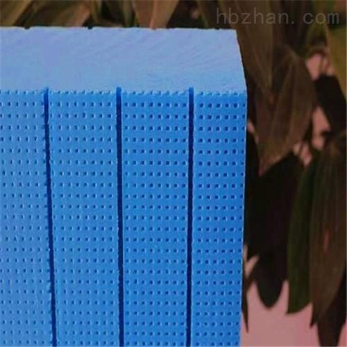 <strong>xps外墙保温挤塑板价格明细</strong>