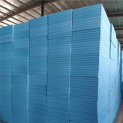 地面保温挤塑板价格厂家