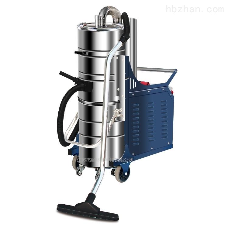小型移动式吸尘机