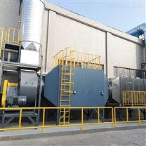 吸附箱装置 PP活性炭废气过滤箱