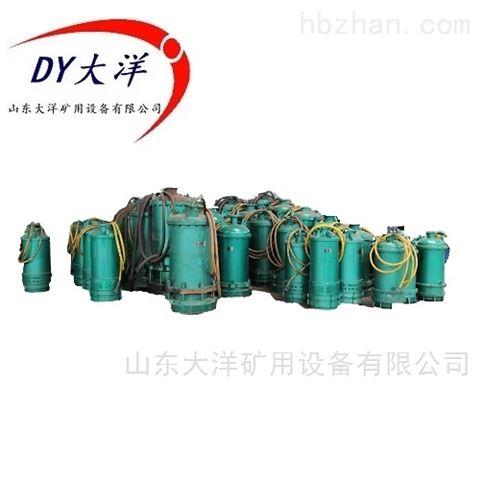 矿用多级隔爆潜水排沙泵