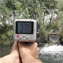 手持式电波(雷达)流速仪