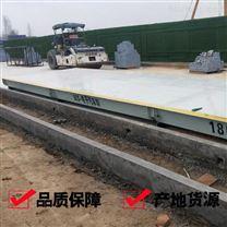 郑州/洛阳电子地磅高精度智能称重产地货源