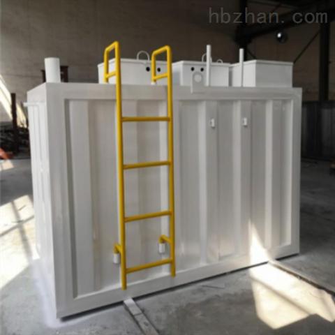 景德镇医院核酸检测实验室废水处理器制造商价格