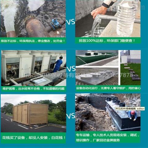 南京市冠状病毒实验室污水处理设备生产厂家