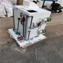 许昌PCR实验室废水处理设备厂家价格