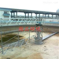 HZZG-10沉淀池全桥式中心传动刮泥机定制