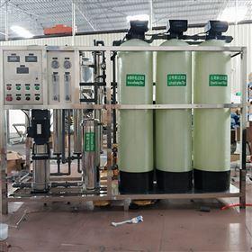 反渗透工业纯水设备