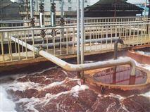 东莞印染企业污水处理工程