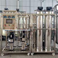 廣州水處理設備廠家醫藥用EDI超純水系統