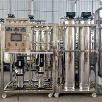 二级反渗透纯水装置